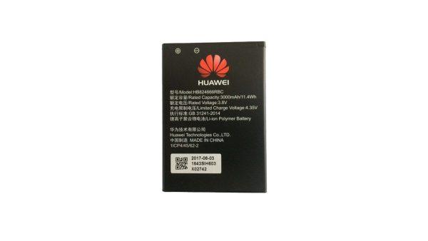 باتری مودم همراه HB824666RBC