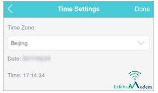 تعیین زمان سیستم در مودم همراه تی پی لینک